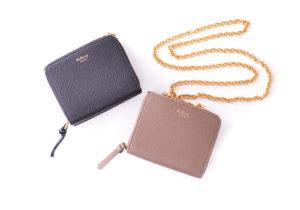 今回ご紹介するお財布は、南青山