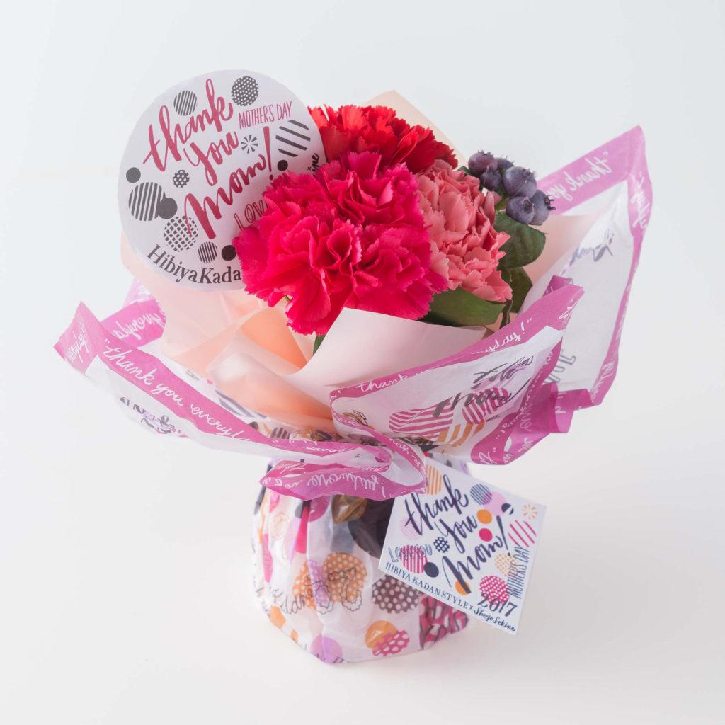 日比谷花壇×人気イラストレーターが贈るオシャレなカーネーション