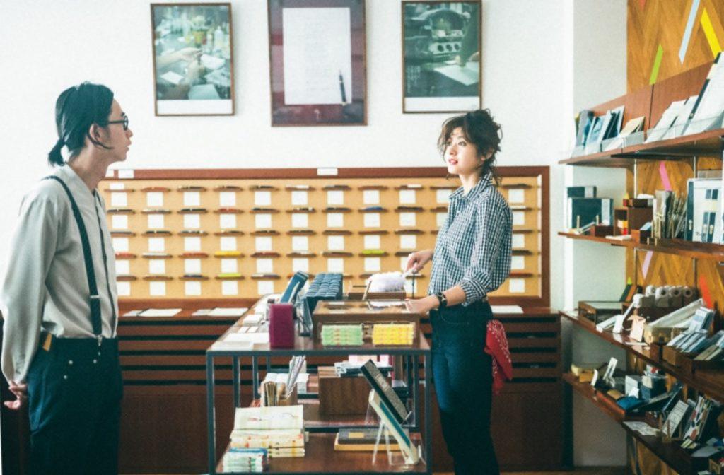 美絵子(みかこ)は元出版社社員
