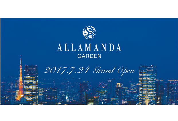 新ルーフトップ空間「アラマンダガーデン」で東京の夜景を一望