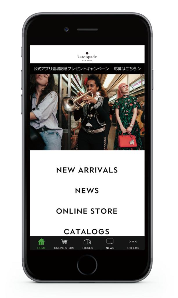 「ケイト・スペードニューヨーク」に 日本限定アプリが登場