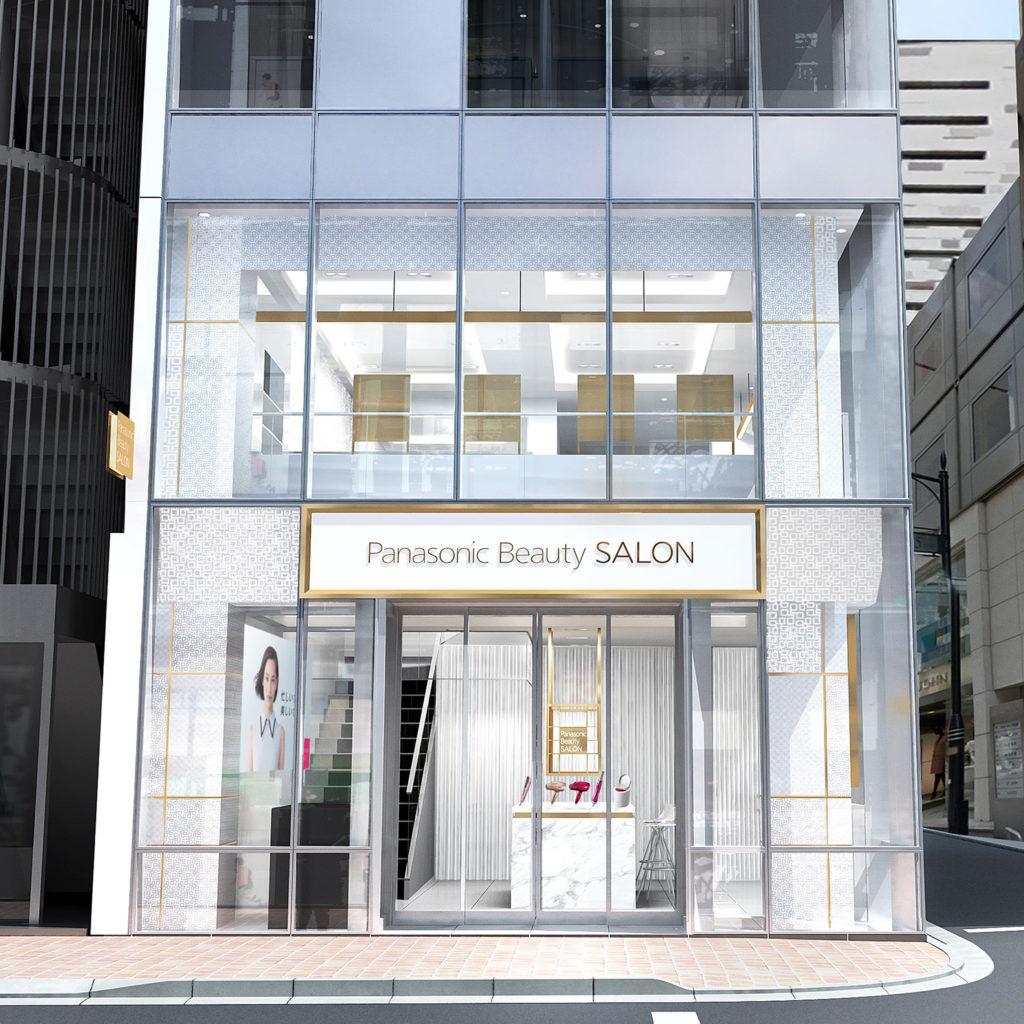 Panasonic Beauty SALON 銀座がオープン!
