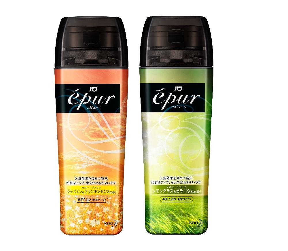 代謝をアップして冷えやだるさを癒す 「バブ エピュール」から新しい香り2種類が新発売