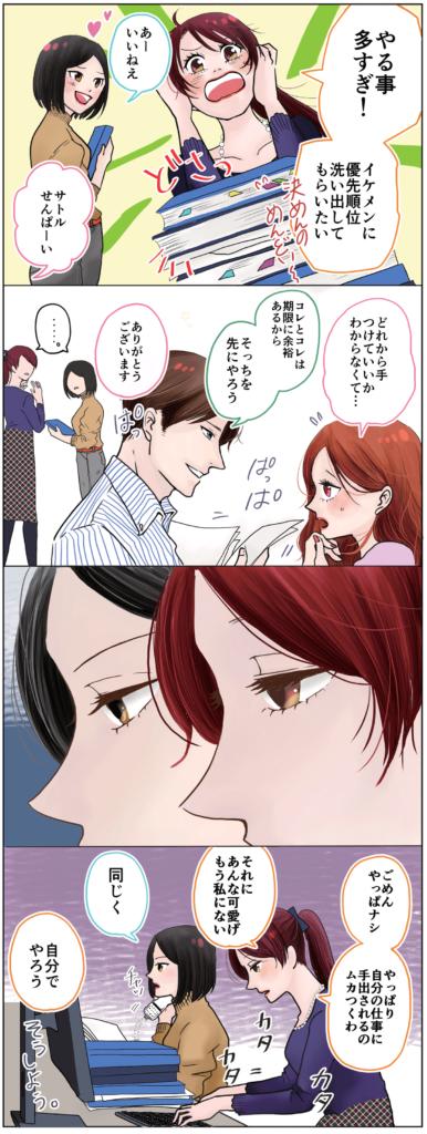 【作家紹介】近 由子 マンガボ