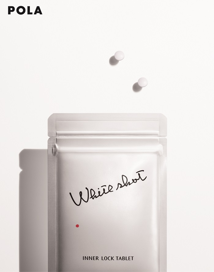 透明感をからだの中からアプローチ 飲むホワイトショットが新発売!