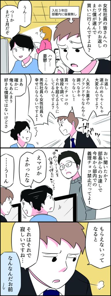 【作家紹介】森 もり子 〝返事
