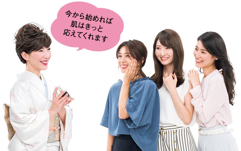 松田衣里菜さん(左)商社勤務・