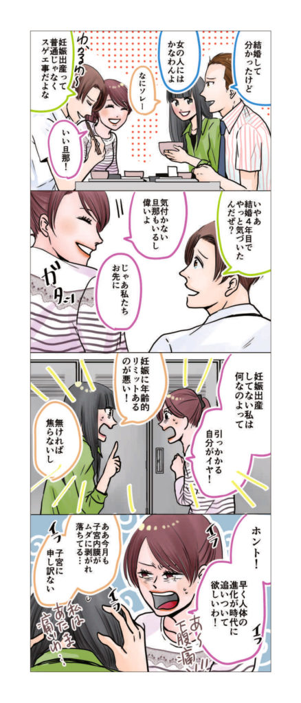 【作家紹介】近 由子 講談社よ