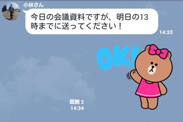 """スタンプ連打は""""おブスLINE""""! 職場の人とのLINEマナー3つ"""