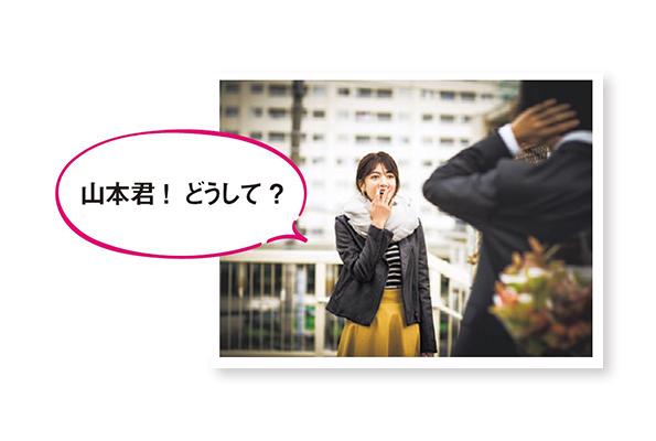 【11/30のコーデ】「ま