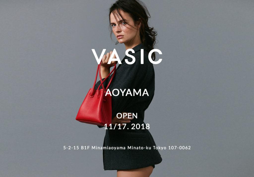 <VASIC AOYAMA>