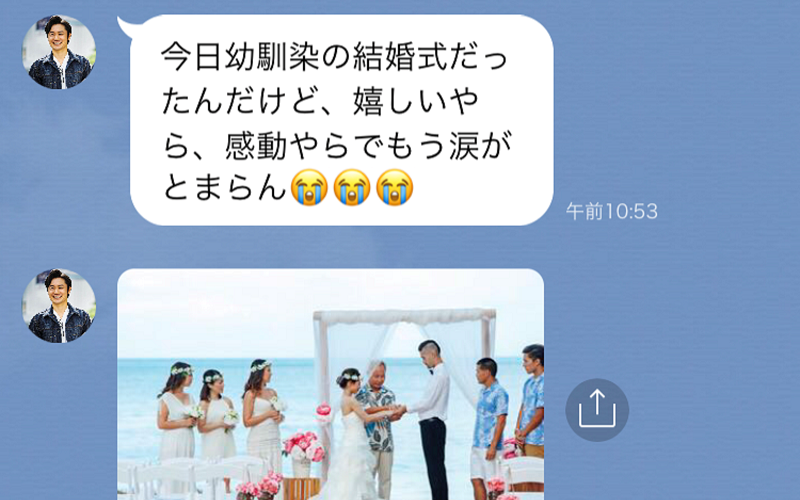 コレが届いたら「結婚したい」のサイン…結婚欲の強い男性が送るLINE3選