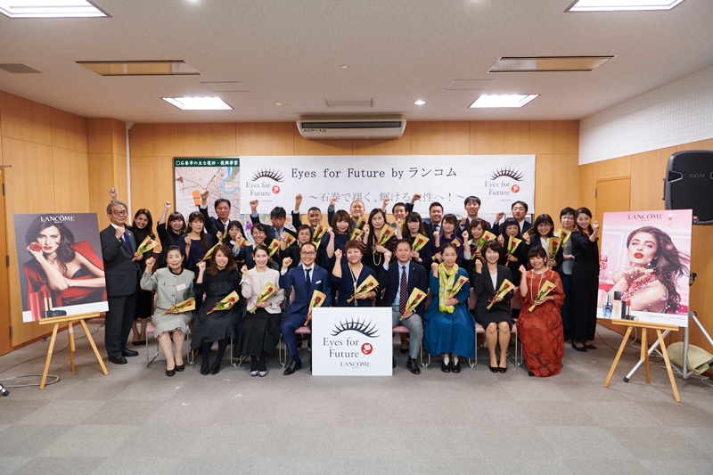 Eyes for Future by ランコム  ランコムの復興支援活動「女性起業家支援コース」を終えた輝く女性たち