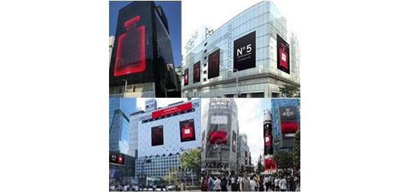 ■開催場所・期間■ >東京 銀