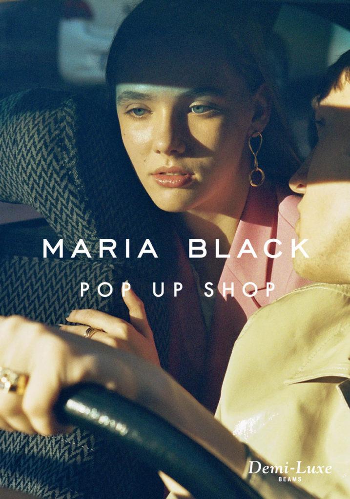 デンマーク発のジュエリーブランド『MARIA BLACK』のPOP UP SHOPを開催