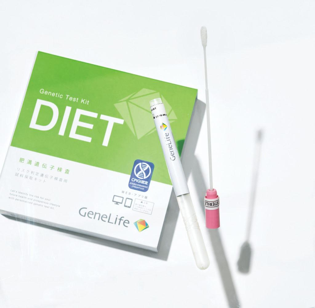 ¥3980で肥満遺伝子が分かる!?カンタン検査キット4選