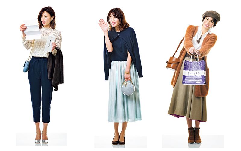 開運ファッションで2019年はいいことが起こるかも♡【1月の着回しDiary③(1/21~31のコーデ)】
