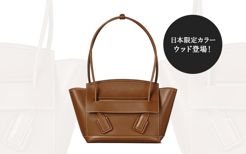 あの大人気ブランドの日本限定バッグが手に入る大チャンスがやって来た!