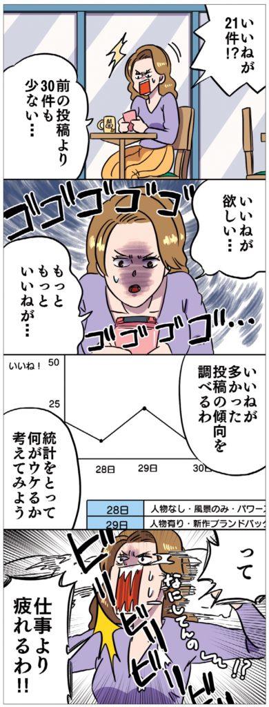 【作者紹介】 会社員。単行本『