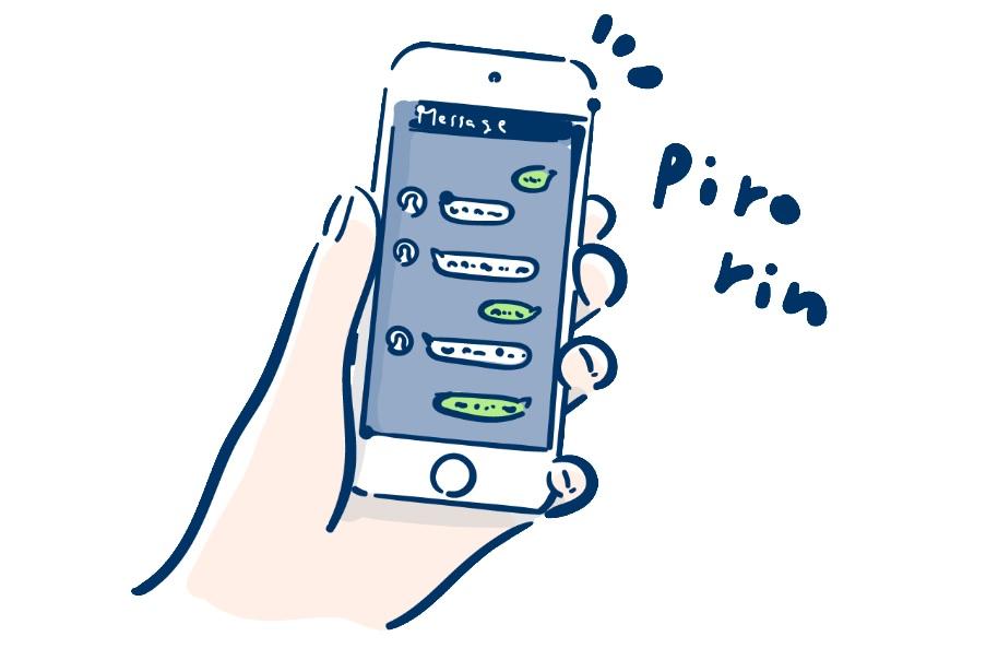 アラサー女子のモテテク「あからさまにLINEを誤送信する」|【2020年までに彼氏をつくるためにすべき30のこと】