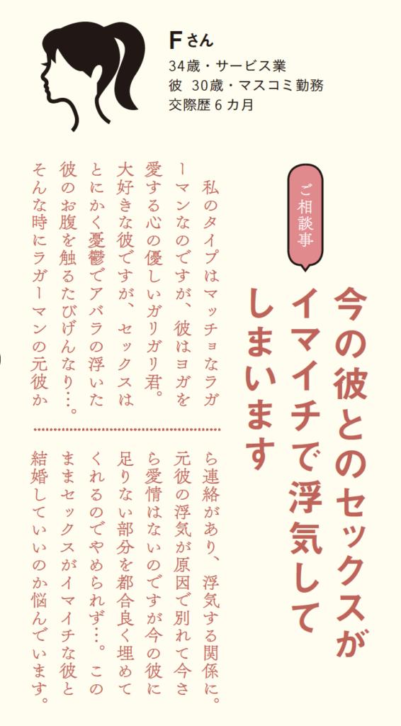 田中俊之さん<右> (大正大学