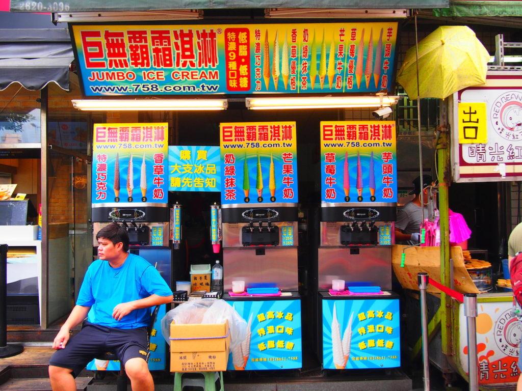 よりディープな台湾を楽しみたい