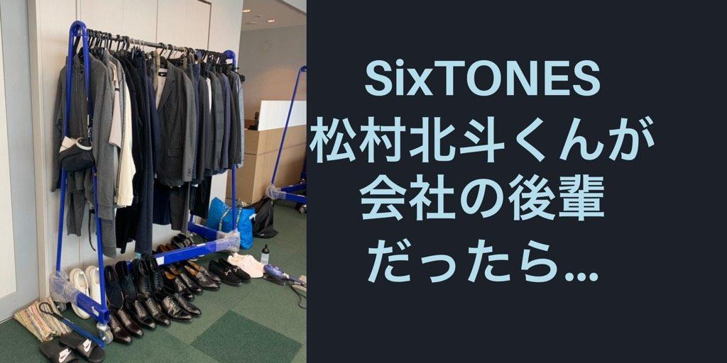 【速報】SixTONESの松村北斗さんがCLASSY.9月号に登場!【7月26日金曜・発売】