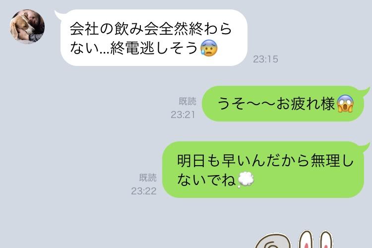 片思いさん必見♡モテ女直伝「絶対に気になってもらえる」LINEのひと言5選