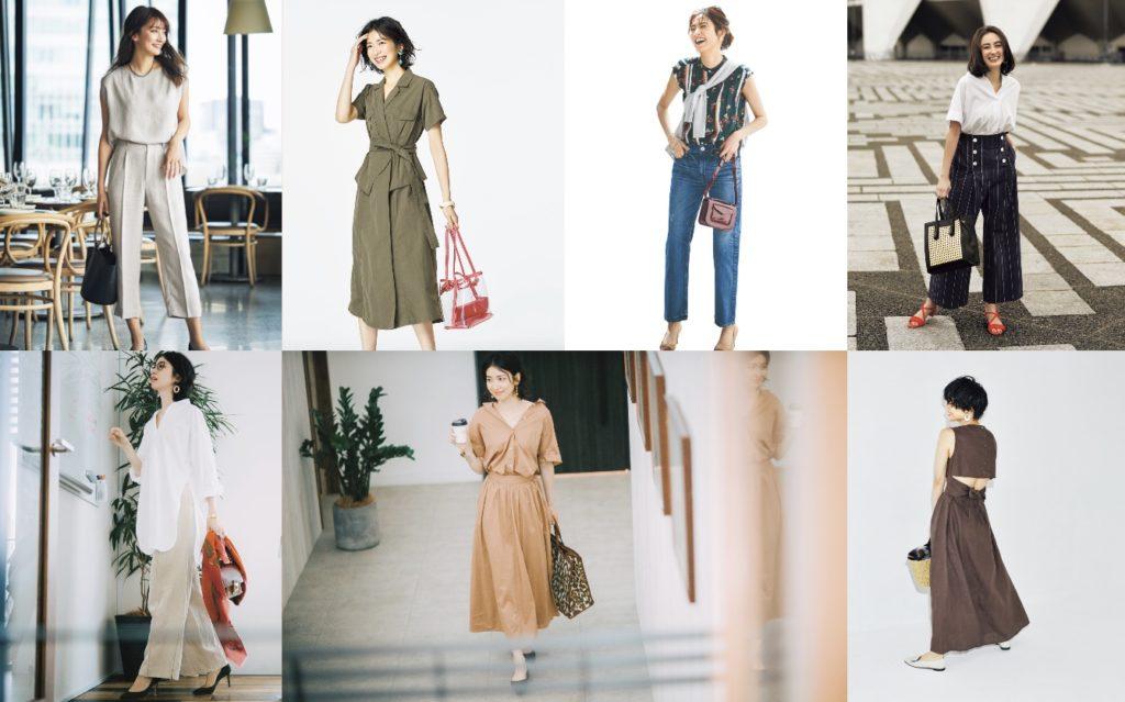 【今週の服装】夏→秋へ徐々にスイッチ!アラサー世代向けコーデ7選
