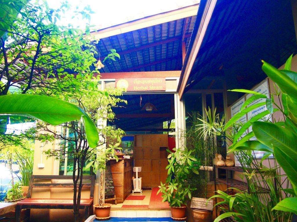 これであなたもチェンマイ美人!?北方のバラと言われる、タイのチェンマイで「漢方サウナ」を体験!