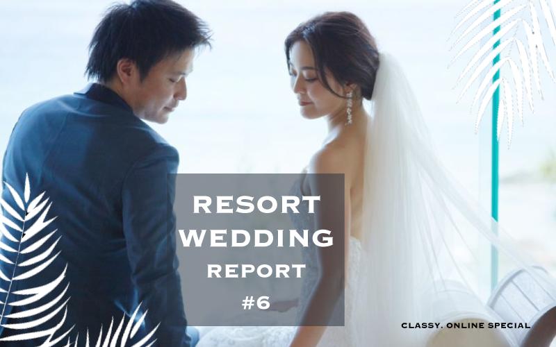 結婚式の「おもてなし」でゲストに喜んでもらうための5つのポイント【金城華乃子の結婚ブログVol.6】