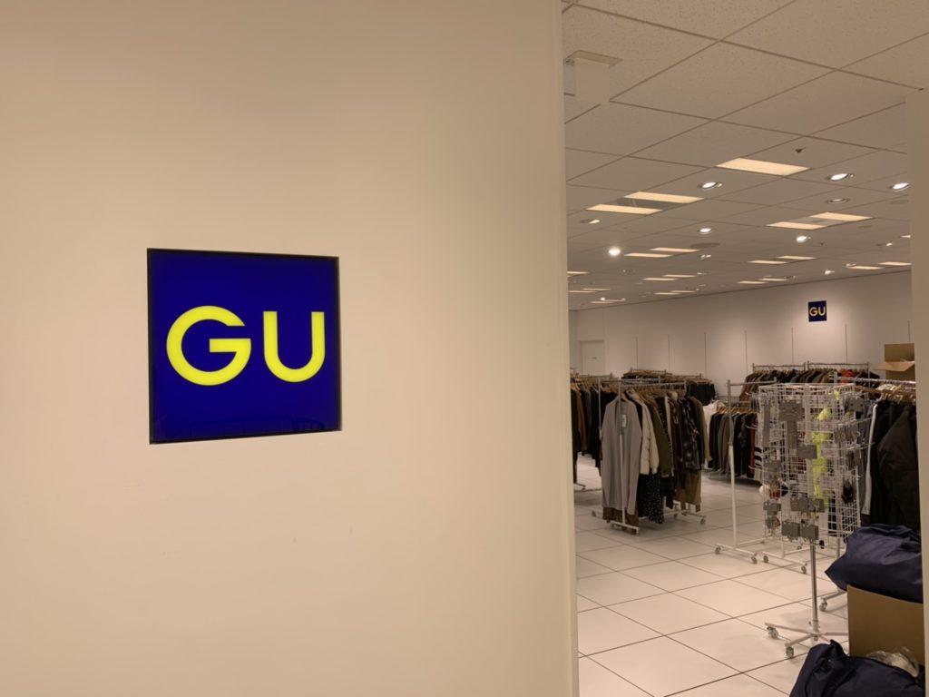「GU」で発見!体型別似合うスカート6選【骨格診断で似合う服が見つかる】