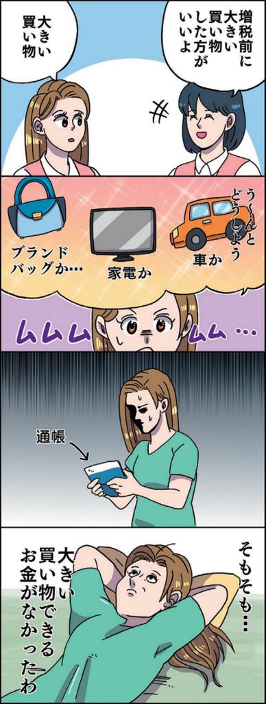 みぞおち 漢字
