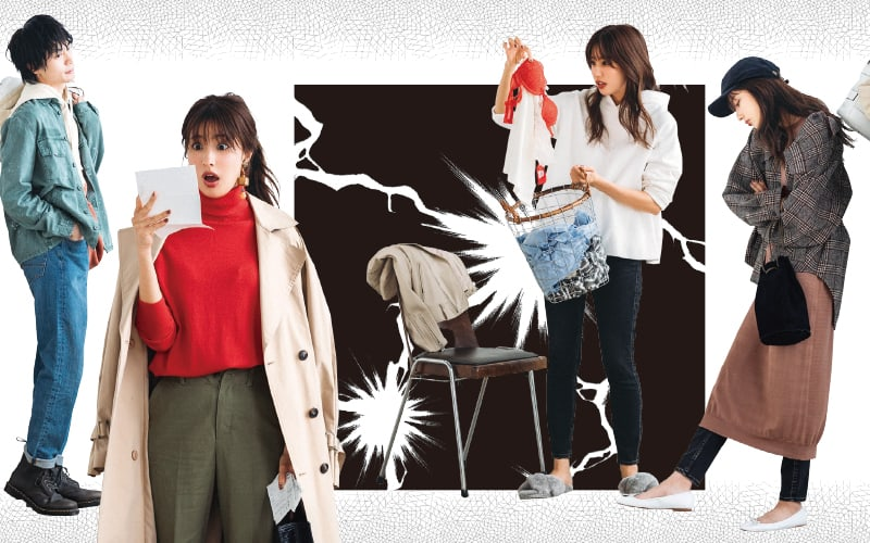 小悪魔主人公サチ子とケンタの恋の行方は? 10月の着回しDIARY【まとめ②(10/11~20のコーデ)】