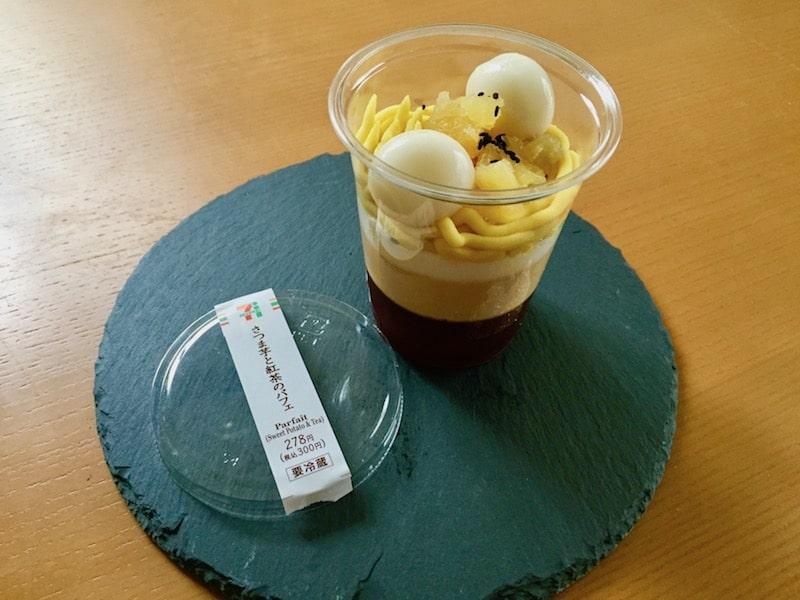 さつま芋と紅茶のパフェ