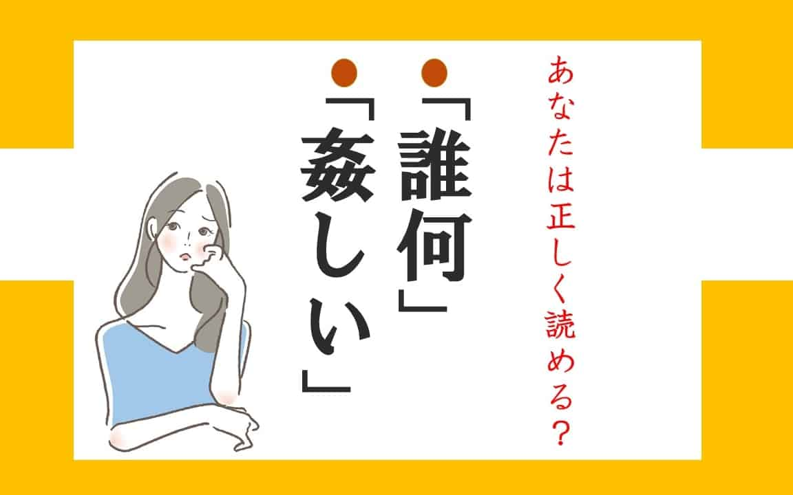 て な 漢字 う 別表 学年別漢字配当表:文部科学省