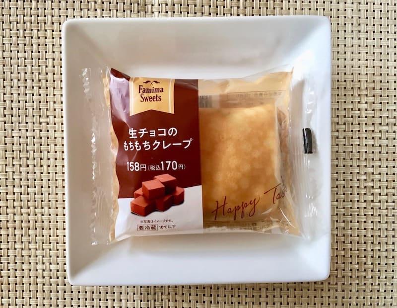 """定番の生チョコ包みクレープが""""もちもち""""に!"""
