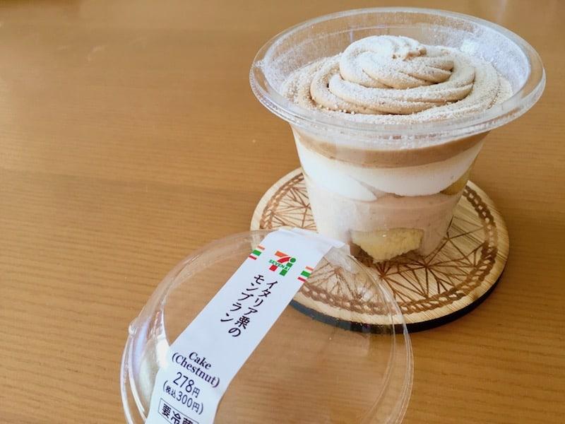 セブンはやっぱりクリームがおいしい!パフェ風モンブラン
