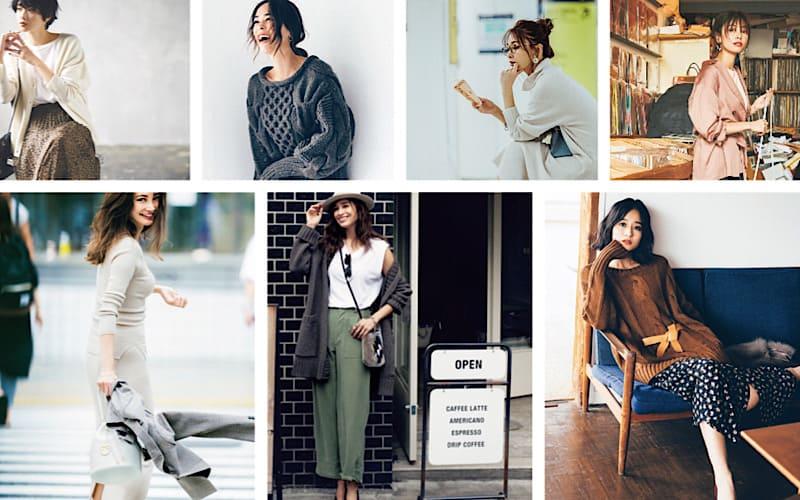 【今週の服装】秋ニットを着こなす!アラサー向けコーデ7選
