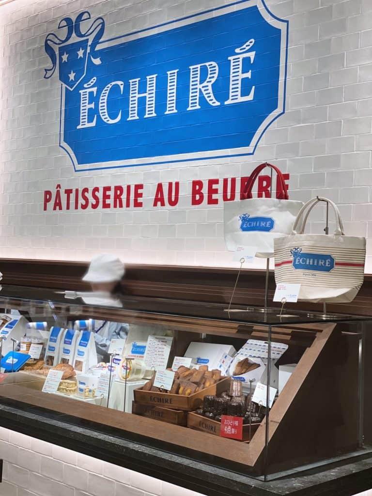 仏発酵バター・エシレを使った焼