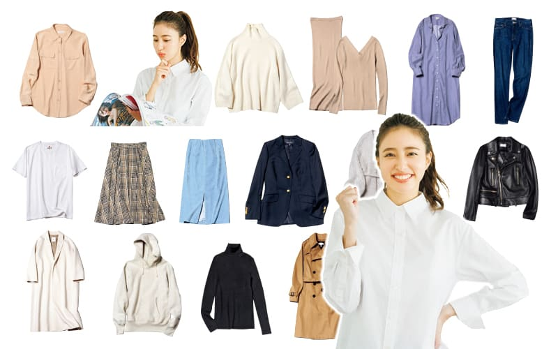 「どうしよう、彼氏ほしい!」モテ服だけで着回しDiary【まとめ①(11/1~10のコーデ)】