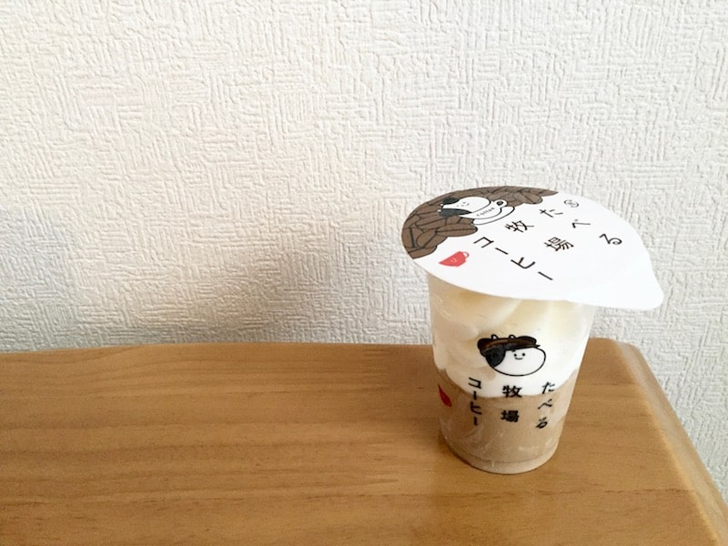 大ヒット「たべる牧場」シリーズの新作は、コーヒー