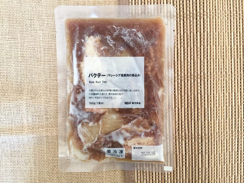 マレーシアの定番薬膳「バクテー」も500円以下!