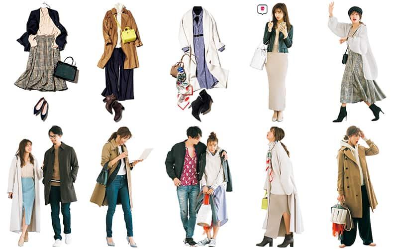 どのコーデも100%愛されること間違いなし! モテ服だけで着回しDiary【まとめ③(11/21~30のコーデ)】