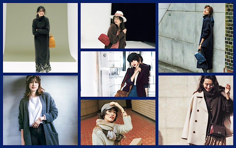 【今週の服装】秋冬の着こなし、総まとめ!アラサー向けコーデ7選