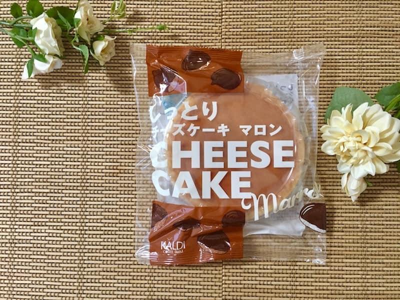冷やして食べるのがオススメ!マロンのチーズケーキ