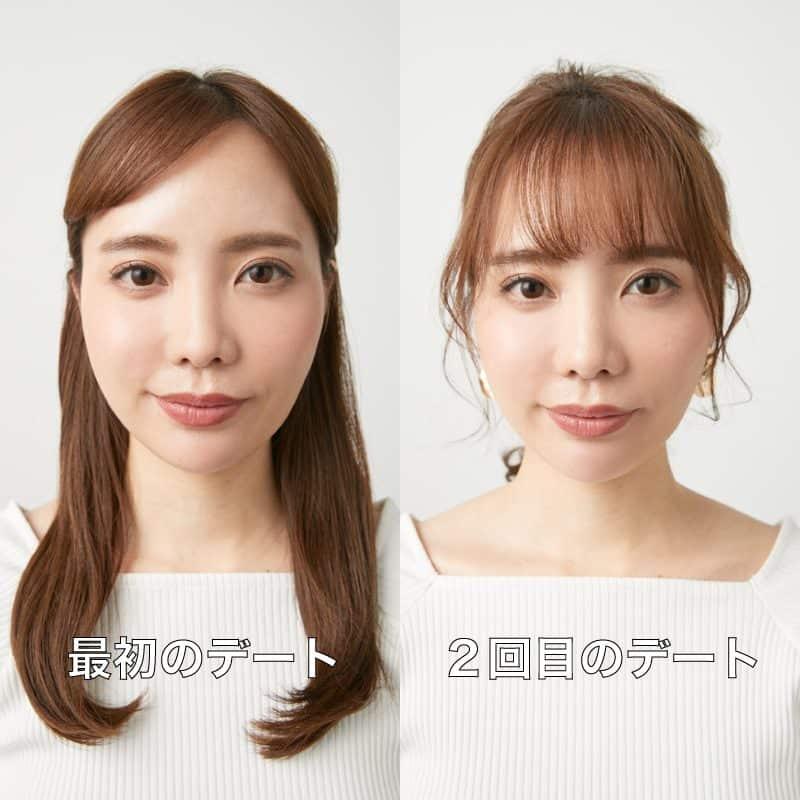 アラサー女子のモテテク「前髪アレンジで会うたびに印象を変える」|【2020年までに彼氏をつくるためにすべき30のこと⑦】