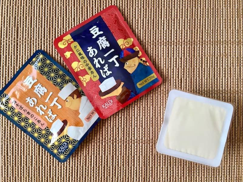 豆腐の上にかけるだけ!の、簡単おつまみ