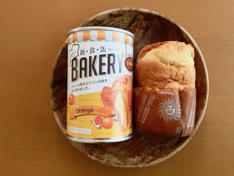 できたてのまま!とってもおいしいパン2