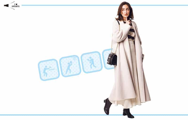 カジュアルなボーダーも白と合わせればデート服に【真冬の着回しDiaries Part①】